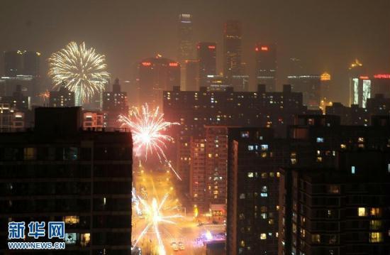 Beijing fireworks Lantern Festival