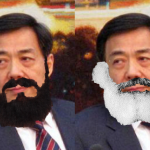 Bo Xilai Apparently Has A Chest-Length Beard, Maybe Like This?