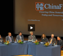 Illustrious China Correspondents Powwow As Asia Society Launches New Blog, ChinaFile