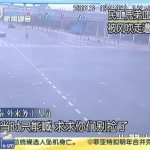 Migrant Worker Loses More Than 14,000 Yuan In Worst Possible Way [UPDATE: Video]