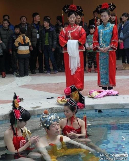 Emperor style bath