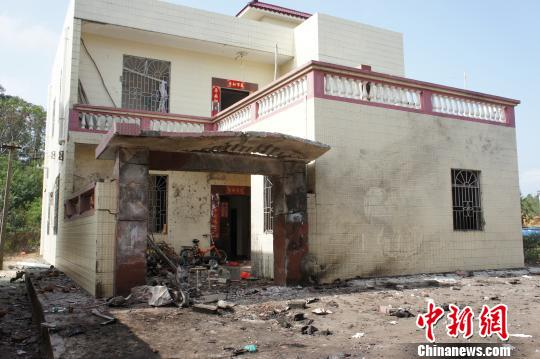Guangdong explosion