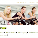 Guangzhou Gym Offers Barbell Fuck, Pedal Fuck, Fight Fuck, And Group Fuck