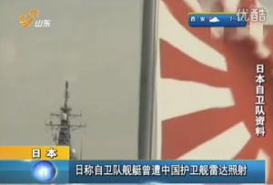 Japan vessel featured image