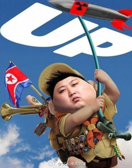 Kim Jong Un as Up character