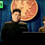 Kim Kong-un North Korea Kingsoft browser