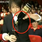 Magician Lu Chen's Big Blunder During The CCTV Spring Festival Gala Wasn't His Leehom Wang Gay Joke