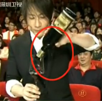 Magician Lu Chen