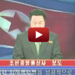 North Korea Announces Successful Nuclear Test