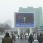 North Korea nuke test featured image