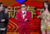 PSY Makes First Mainland China TV Appearance, Performs In Shanghai's Dragon TV Gala [Video]