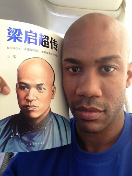 Stephon Marbury vs Liang Qichao