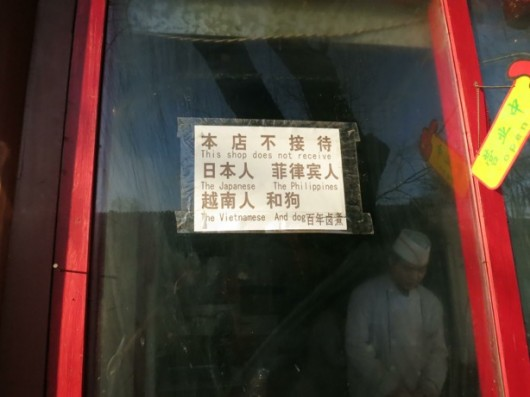 This shop does not receive (Houhai)