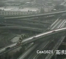 Watch A 19-Car Pileup Happen In Real Time
