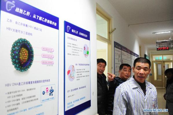 Xinhua hepatitis