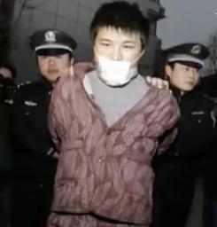 Zhao Wuhan serial finger biter