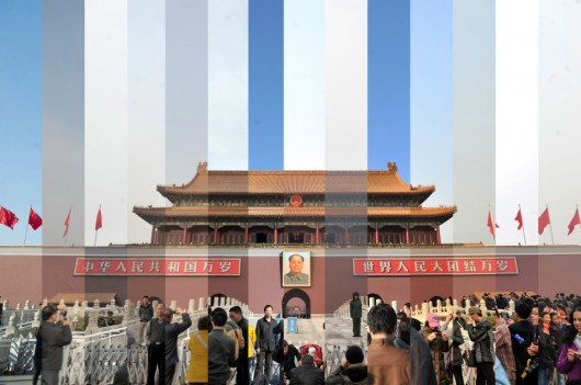 14 Slices of Beijing's Sky at Tiananmen