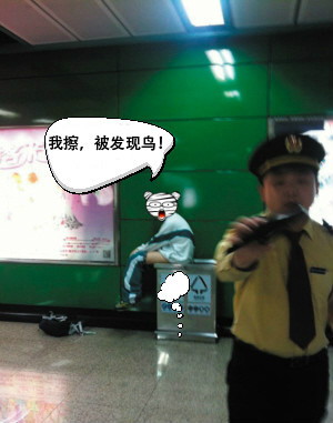 45 Guangzhou subway pooping boy as meme