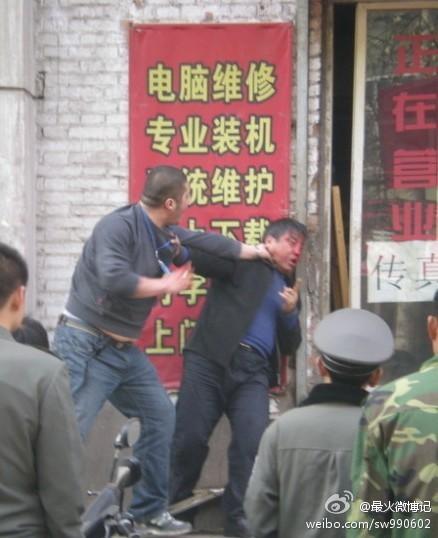 Chai-qian petitioner slugged