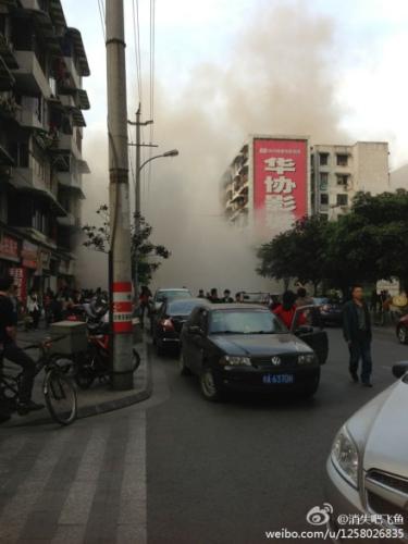 Chengdu building collapse