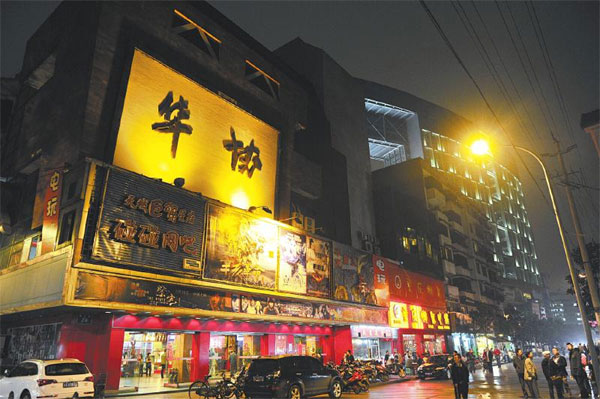 Chengdu building pre-collapse