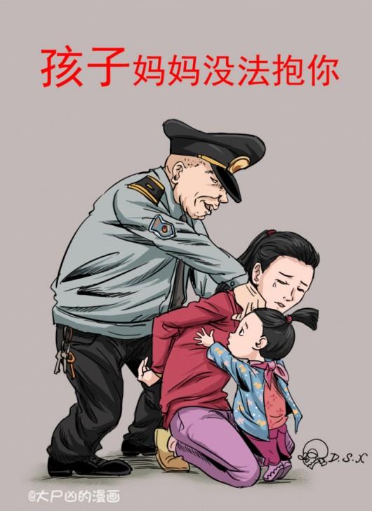 Chengguan woman Guangzhou