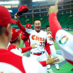 China beats Brazil WBC