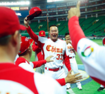 The Best Baseball Game This Spring That No One Saw Was China&#8217;s Win Vs. Brazil