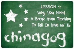 Chinagog Lesson 1