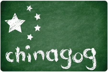 Chinagog