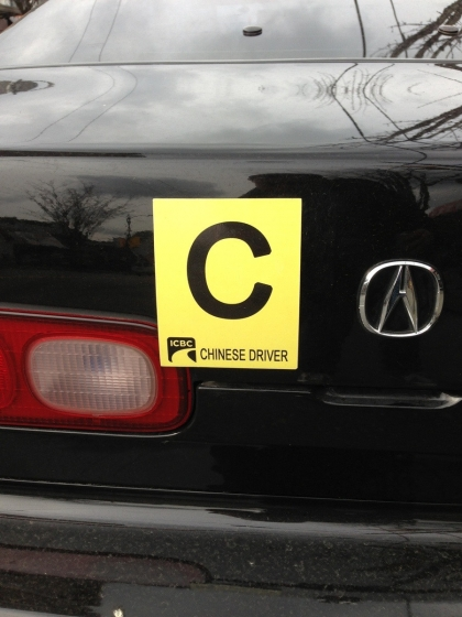 Chinese driver sticker