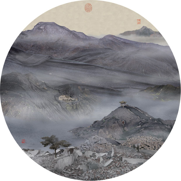 Chinese trash painting landscape 6