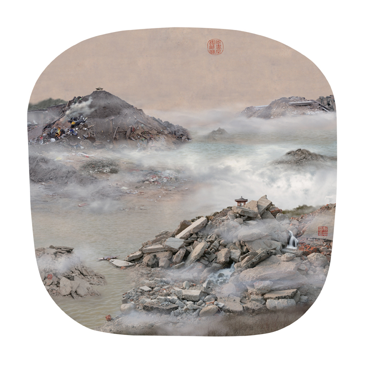 Chinese trash painting landscape 9