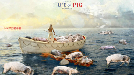 Life of Pig (Shanghai dead pigs)
