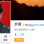 General Luo Yuan's Sina Weibo Account Remains The Greatest (As He Would Eagerly Tell You)
