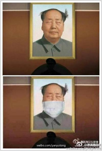 Mao face mask censored on Weibo