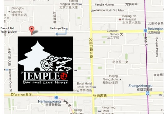 Map to Temple Bar near the Drum and Bell Towers (Gulou) in Beijing