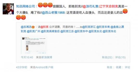 Netizens unhappy with Buick dealership Changchun