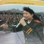 Peng Liyuan singing to troops on Tiananmen in 1989 before crackdown