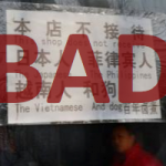 Racist sign in Houhai Beijing