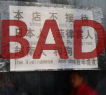 Controversial Sign Removed From Beijing Restaurant, But Manager Remains Defiant