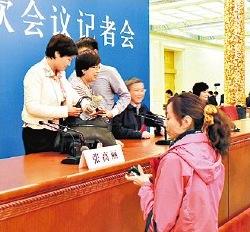 Stealing Li Keqiang's water