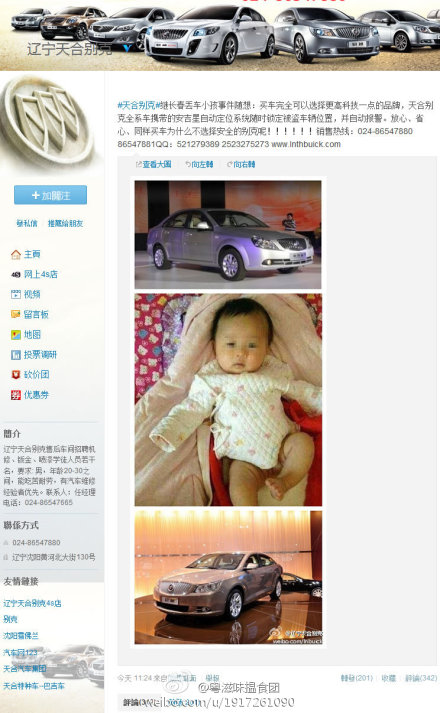 Stolen baby SUV Buick ad