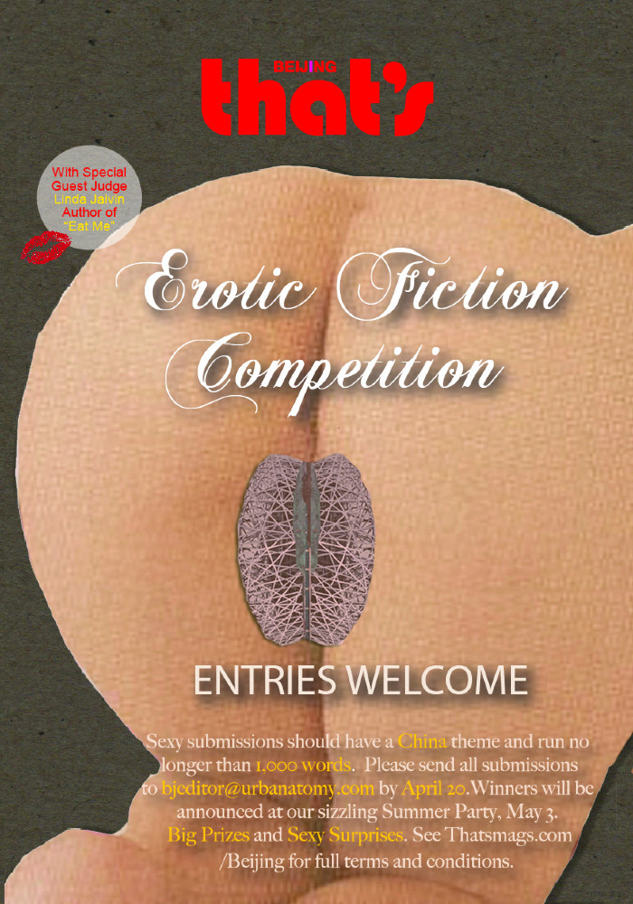 Erotic fiction contest images 378