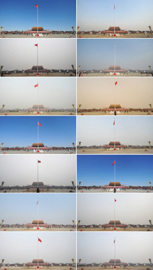 Tiananmen Square 14 slices of Beijing's sky 2