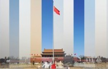 This Is Great: 14 Slices Of Beijing's Sky During The Two Sessions