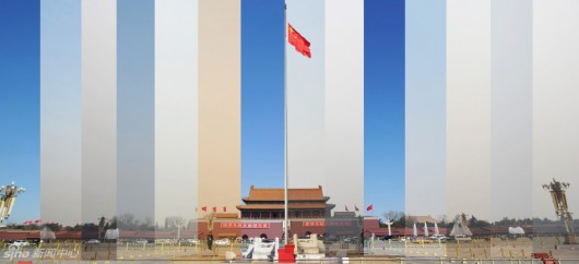 Tiananmen Square 14 slices of Beijing's sky