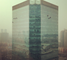 Picture Of The Day: Window Washers In Beijing, By Frank Turner
