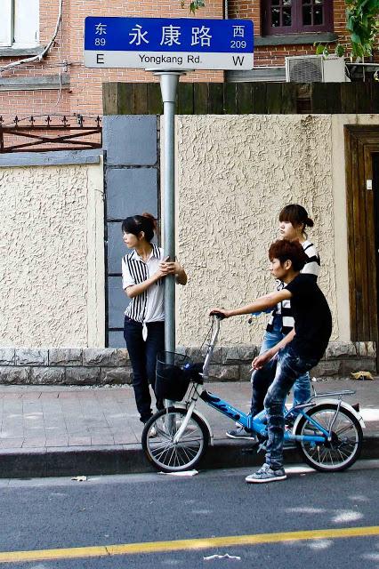 Yongkong Road 1