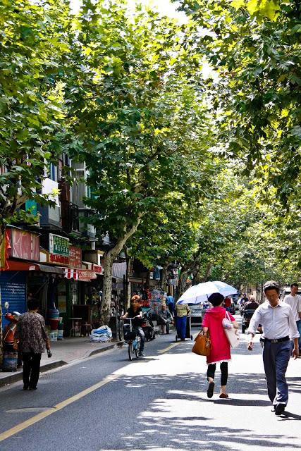 Yongkong Road 3